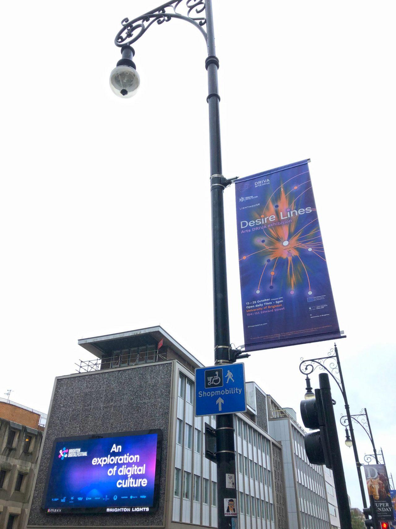 lamp post & big screen